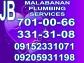 jb malabanan siphoning declogging septic tank services 701-00-66/09152331071